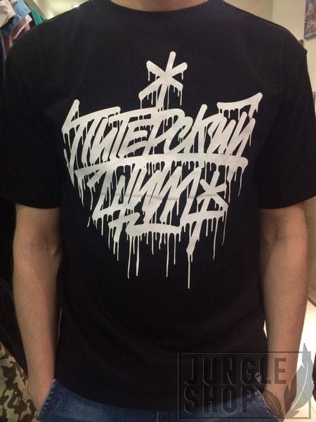 Челябинск футболки